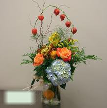 W Flowers product category: Autumn Splendor