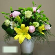W Flowers product category: Lily and Peony Centerpiece