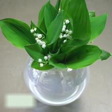 W Flowers product category: Lily of the Valley Centerpiece