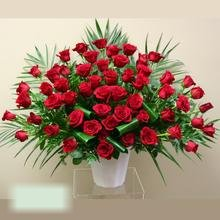 W Flowers product category: Most Memorable