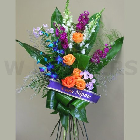 W Flowers product: Standing Spray Flowers