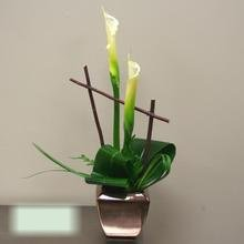 W Flowers product category: White Calla Centerpiece